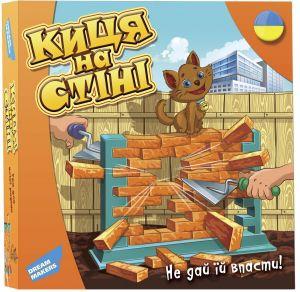 Игра настольная - Кошка на стене, украинский язык