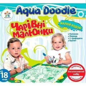 Набор для рисования водой Aqua Doodle - ВОЛШЕБНЫЕ РИСУНКИ - ПОДАРОЧНЫЙ (коврик, маркер, 2 трафарета, буклет)