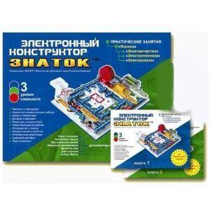 Конструктор ЗНАТОК - Школа (999+ схем)